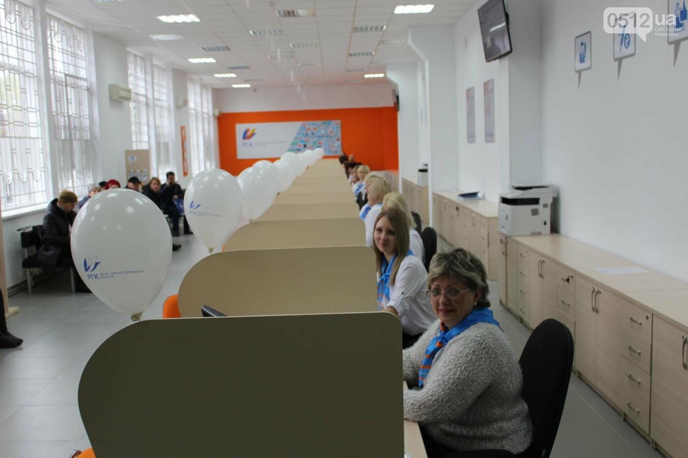 """""""Все услуги в одном месте"""": Николаевгаз открыл новый абонентский центр, - ФОТО, фото-7"""