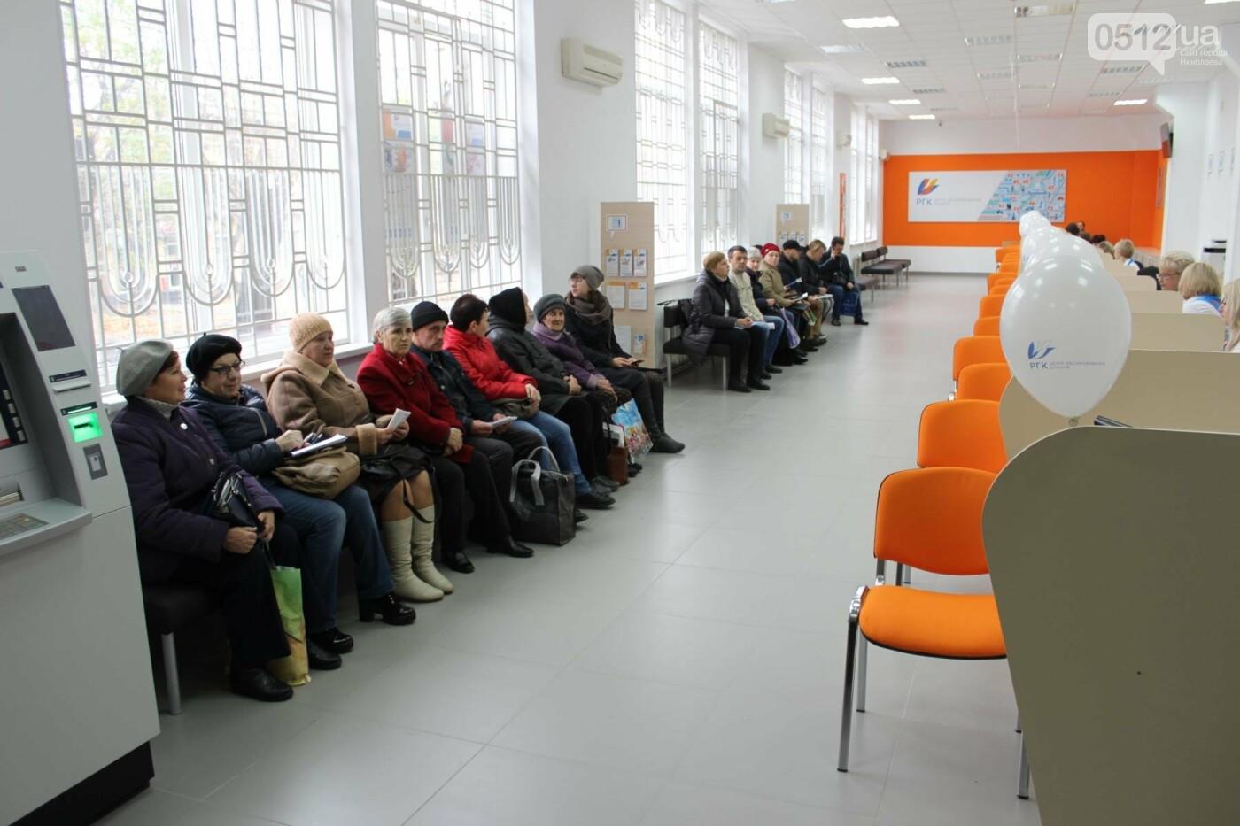 """""""Все услуги в одном месте"""": Николаевгаз открыл новый абонентский центр, - ФОТО, фото-6"""