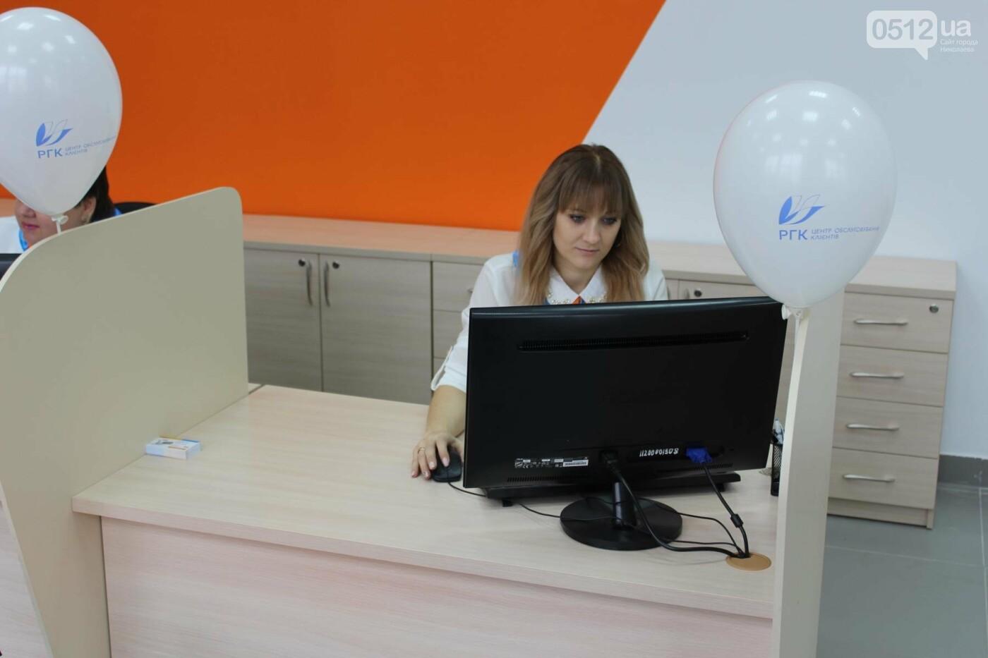 """""""Все услуги в одном месте"""": Николаевгаз открыл новый абонентский центр, - ФОТО, фото-8"""
