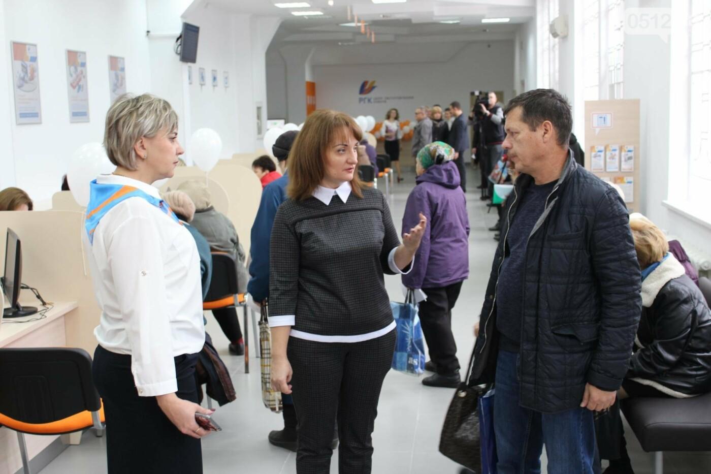 """""""Все услуги в одном месте"""": Николаевгаз открыл новый абонентский центр, - ФОТО, фото-10"""