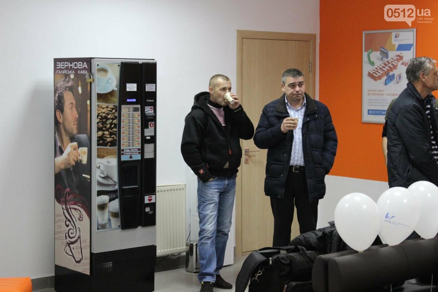 """""""Все услуги в одном месте"""": Николаевгаз открыл новый абонентский центр, - ФОТО, фото-2"""