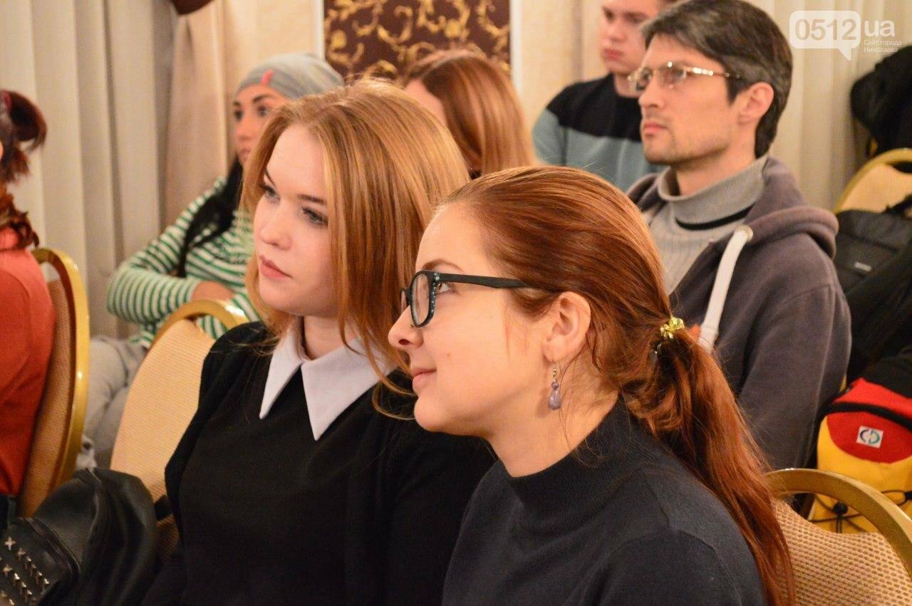 """""""Дать толчок к развитию сексуального образования в Украине"""": для николаевцев провели откровенную лекцию о биологии сексуальности, фото-5"""