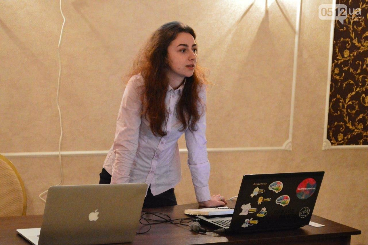 """""""Дать толчок к развитию сексуального образования в Украине"""": для николаевцев провели откровенную лекцию о биологии сексуальности, фото-7"""