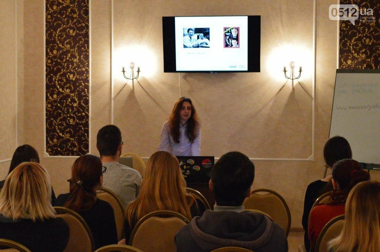 """""""Дать толчок к развитию сексуального образования в Украине"""": для николаевцев провели откровенную лекцию о биологии сексуальности, фото-8"""