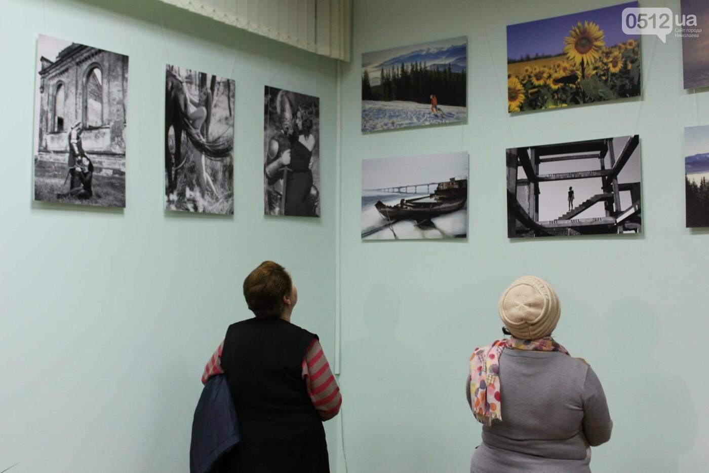 Николаевский фотограф Слава Поседай представила новую выставку «12+1» (ФОТО), фото-8