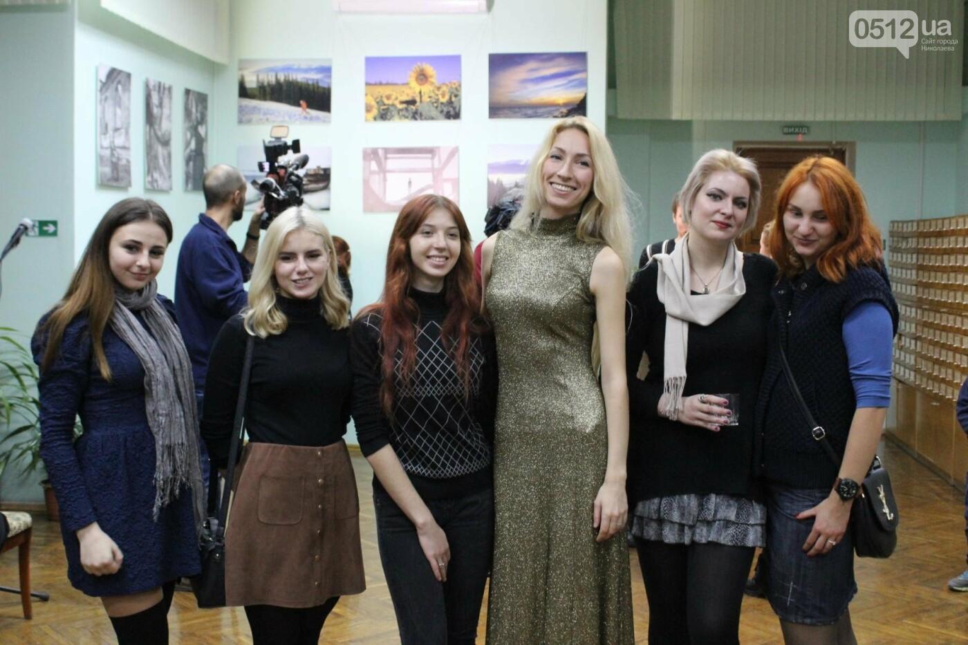 Николаевский фотограф Слава Поседай представила новую выставку «12+1» (ФОТО), фото-15
