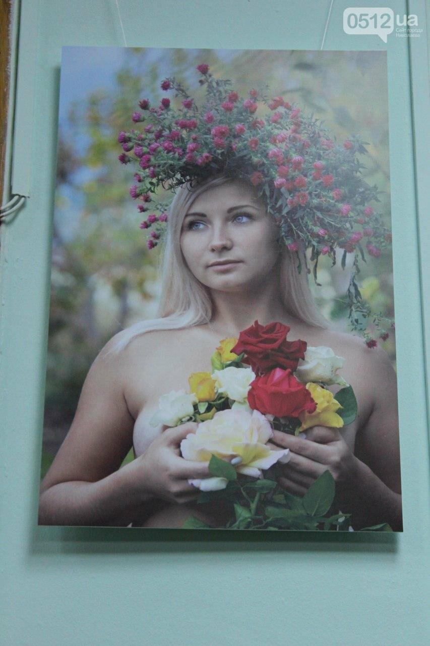 Николаевский фотограф Слава Поседай представила новую выставку «12+1» (ФОТО), фото-2
