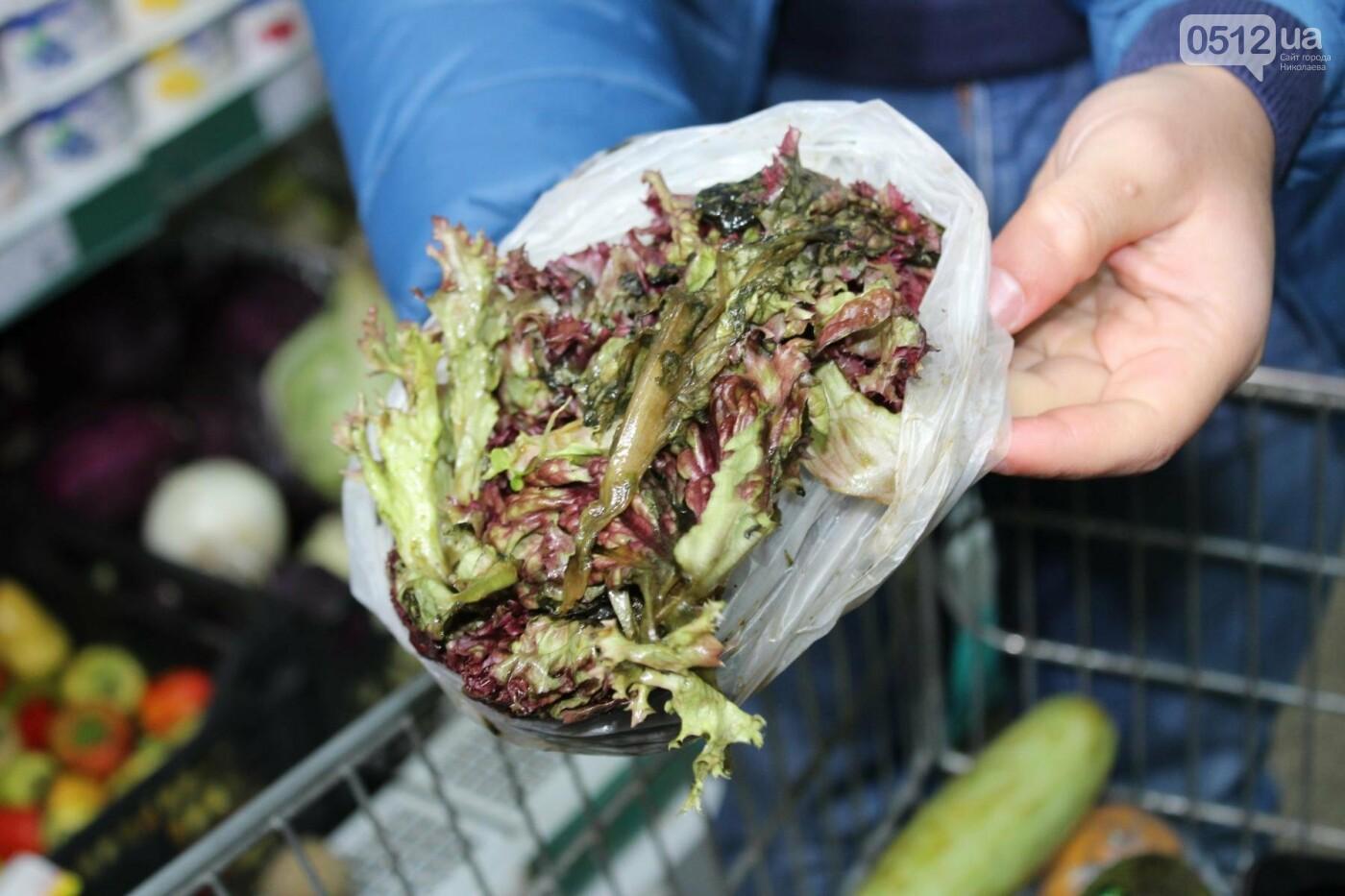 Проверка в супермаркетах: как николаевцам подсовывают испорченный товар (ФОТОРЕПОРТАЖ, ВИДЕО), фото-1