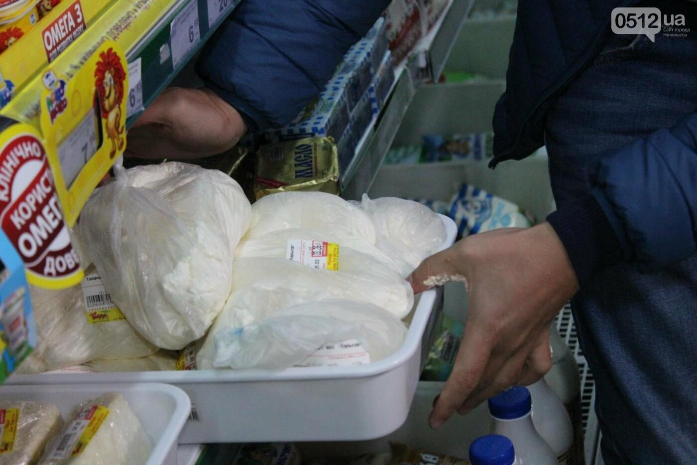 Проверка в супермаркетах: как николаевцам подсовывают испорченный товар (ФОТОРЕПОРТАЖ, ВИДЕО), фото-3