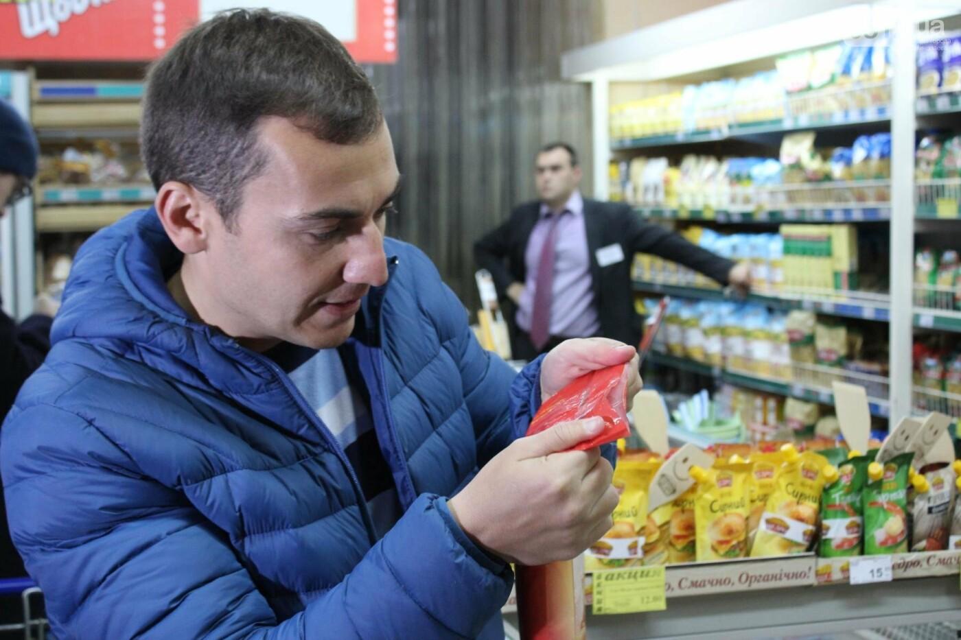 Проверка в супермаркетах: как николаевцам подсовывают испорченный товар (ФОТОРЕПОРТАЖ, ВИДЕО), фото-10