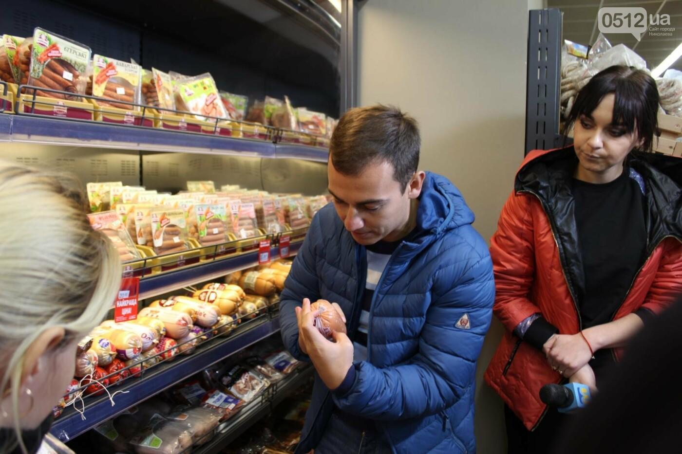 Проверка в супермаркетах: как николаевцам подсовывают испорченный товар (ФОТОРЕПОРТАЖ, ВИДЕО), фото-8