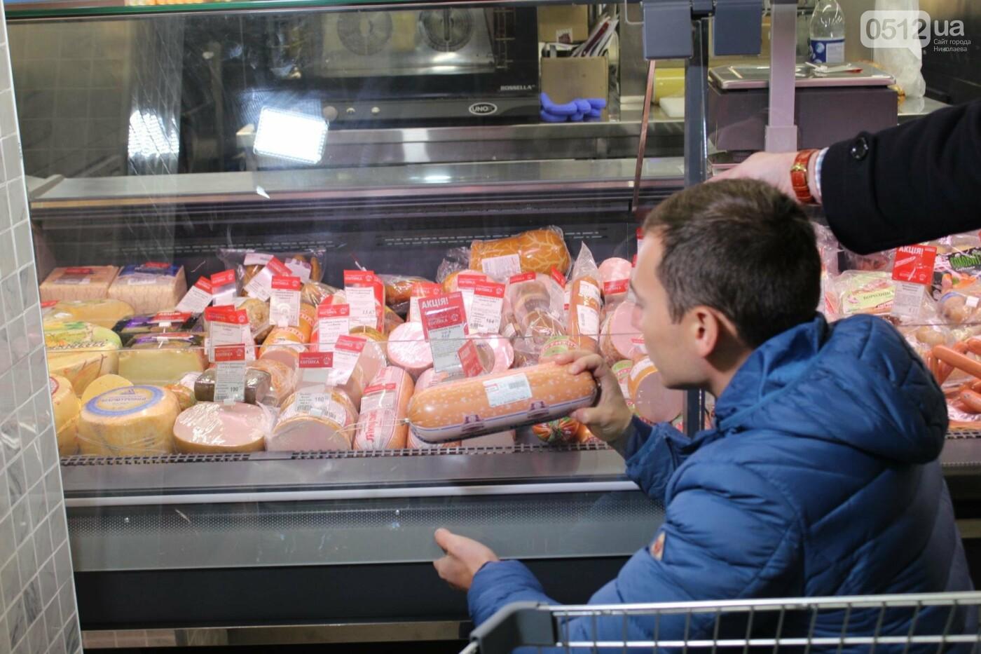 Проверка в супермаркетах: как николаевцам подсовывают испорченный товар (ФОТОРЕПОРТАЖ, ВИДЕО), фото-11