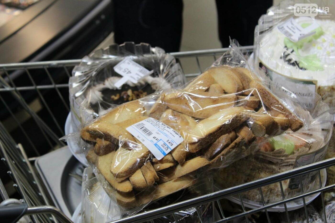 Проверка в супермаркетах: как николаевцам подсовывают испорченный товар (ФОТОРЕПОРТАЖ, ВИДЕО), фото-12