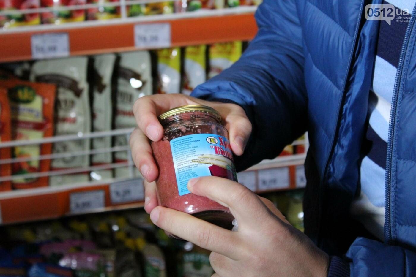 Проверка в супермаркетах: как николаевцам подсовывают испорченный товар (ФОТОРЕПОРТАЖ, ВИДЕО), фото-17