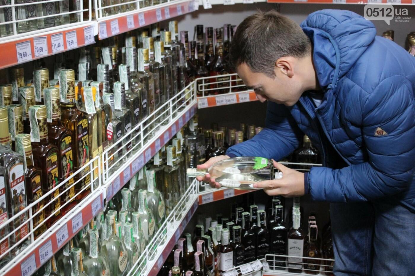 Проверка в супермаркетах: как николаевцам подсовывают испорченный товар (ФОТОРЕПОРТАЖ, ВИДЕО), фото-19