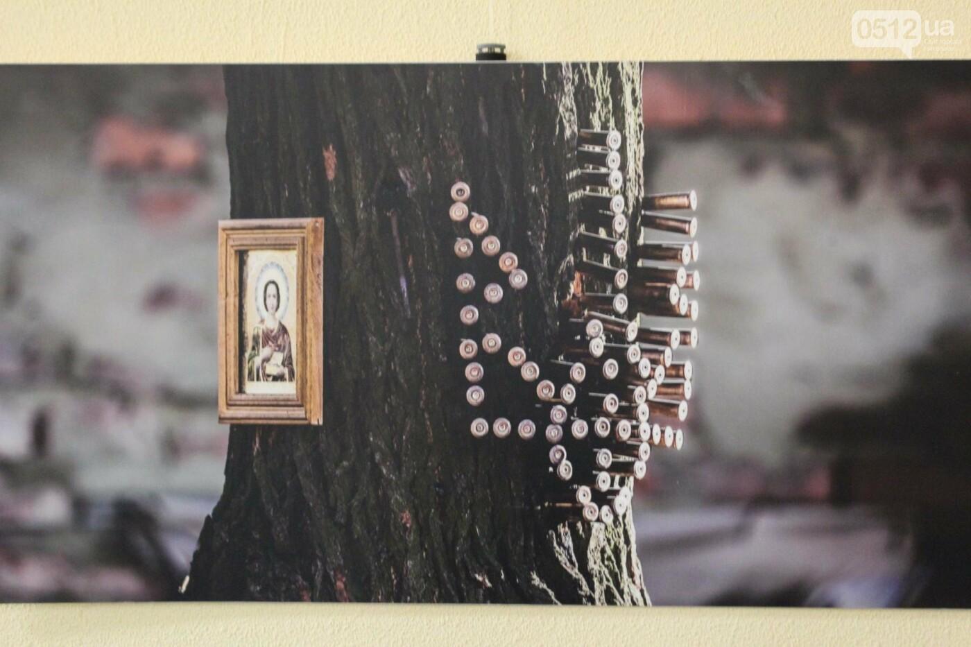 """""""Жизнь на нуле"""": в Николаеве открылась выставка уникальных фото, сделанных в зоне АТО (ФОТОРЕПОРТАЖ), фото-16"""