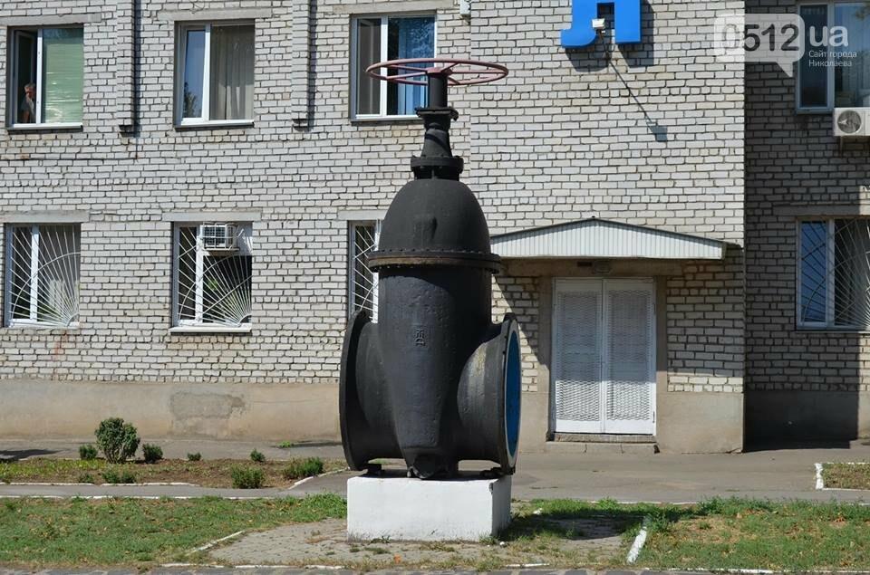 Центра города временно без воды: «Николаевводоканал» ликвидирует масштабную аварию , фото-1