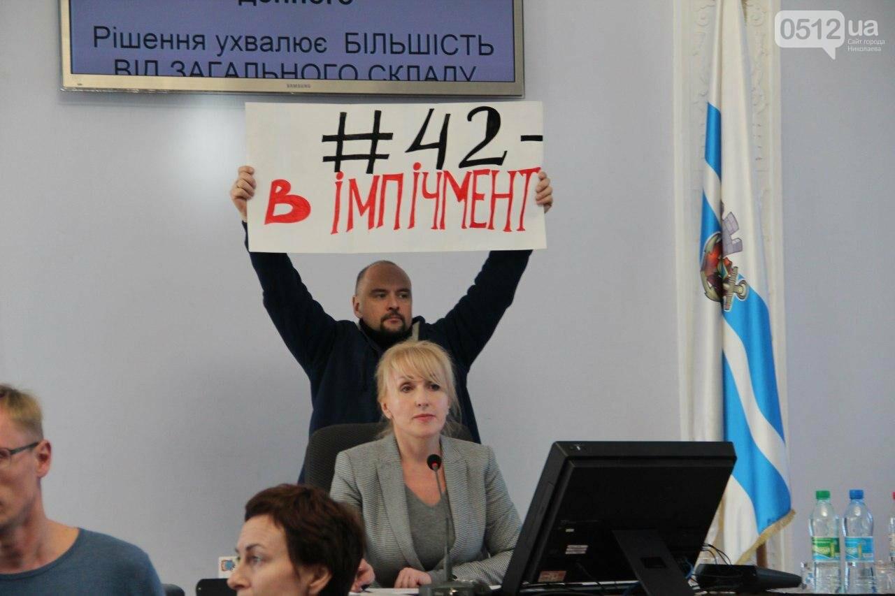 В Николаеве на сессии горсовета активисты подрались с полицией, - ФОТО, фото-2