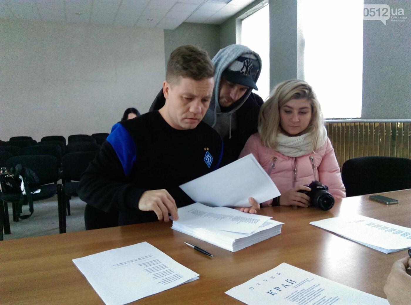 Жители Николаевщины прислали на конкурс 300 страниц поэзии, в надежде выиграть iPhone Х от губернатора Савченко, фото-2