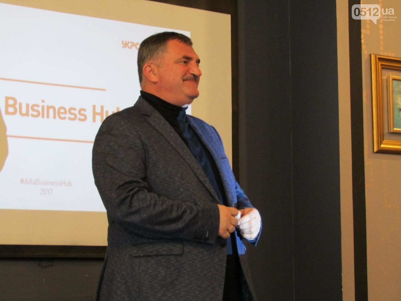 Alfa Business Hub объединяет николаевских бизнесменов, фото-1