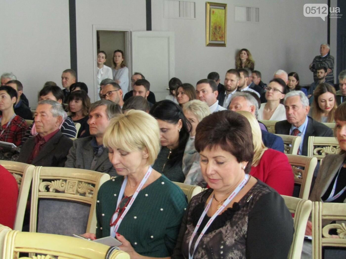 Alfa Business Hub объединяет николаевских бизнесменов, фото-4