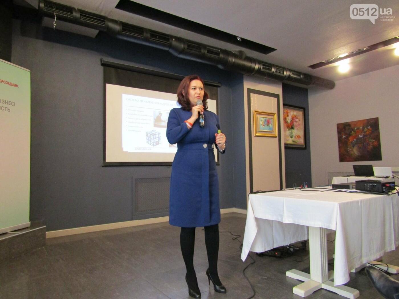 Alfa Business Hub объединяет николаевских бизнесменов, фото-3