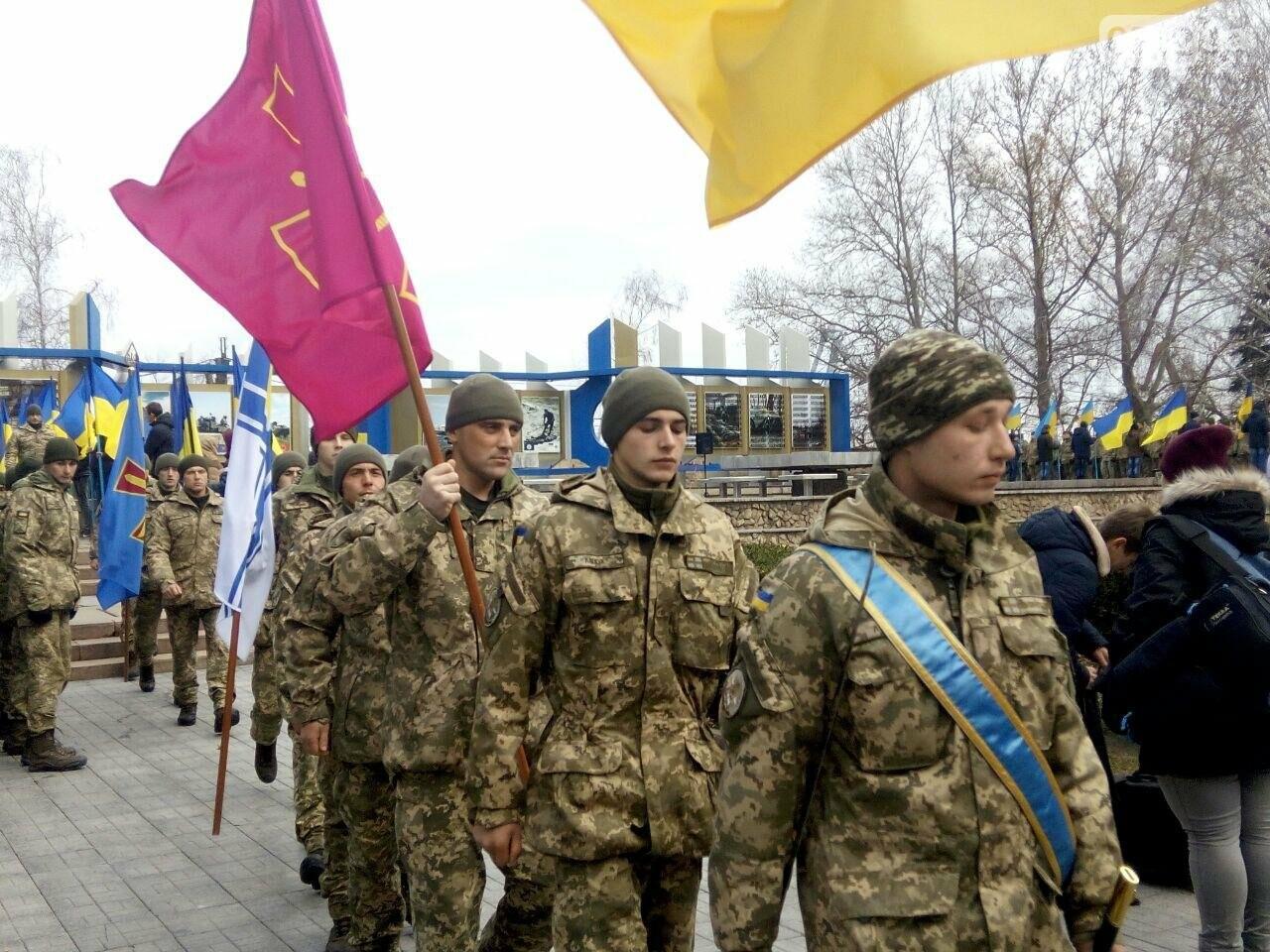 В Николаеве в День Вооруженных сил Украины почтили память погибших воинов АТО, ФОТО, фото-10