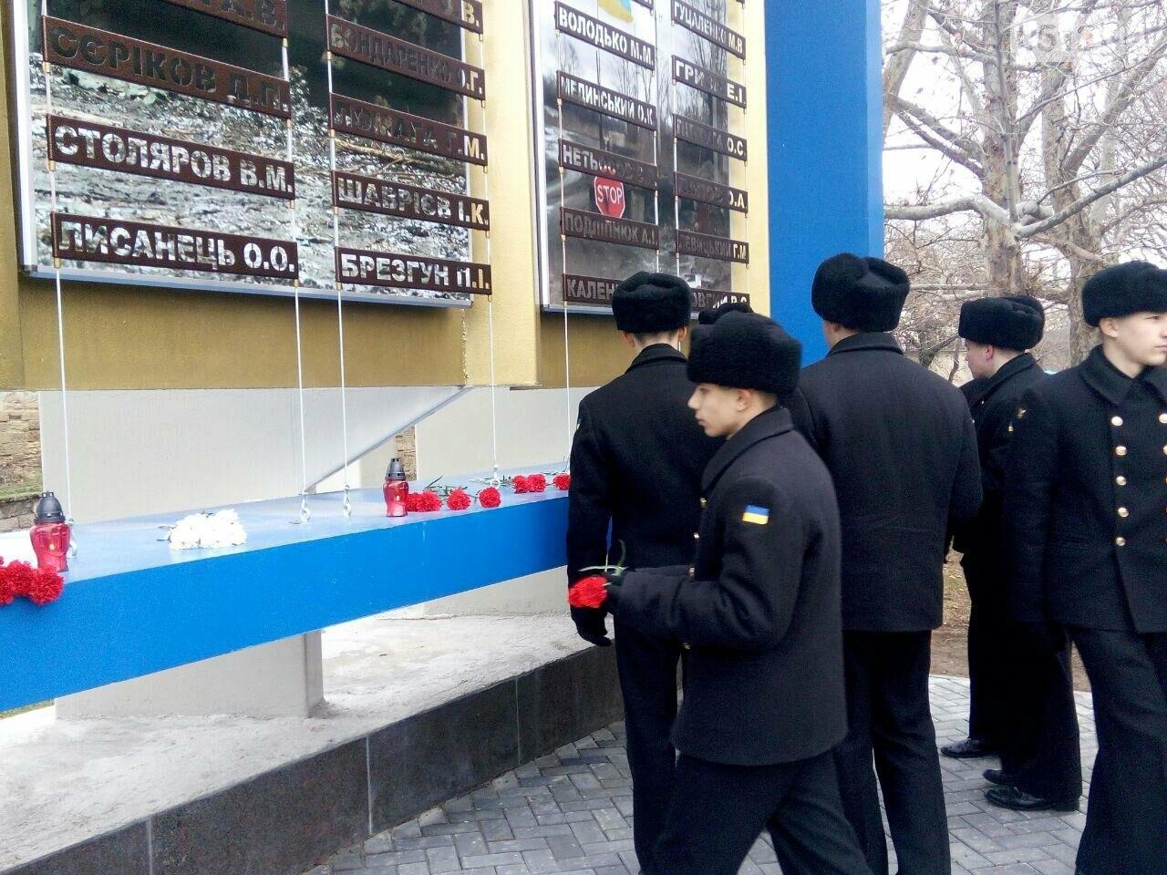 В Николаеве в День Вооруженных сил Украины почтили память погибших воинов АТО, ФОТО, фото-9