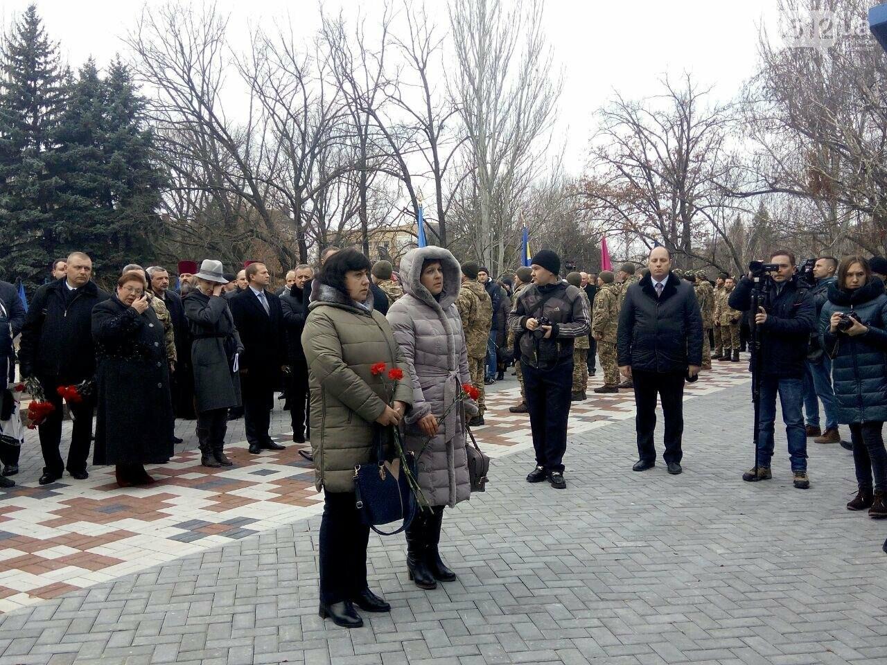 В Николаеве в День Вооруженных сил Украины почтили память погибших воинов АТО, ФОТО, фото-12