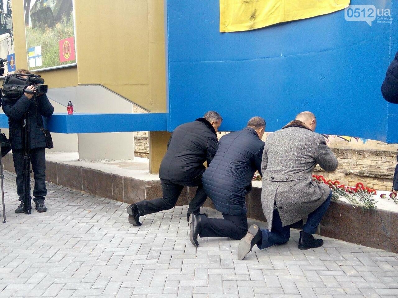 В Николаеве в День Вооруженных сил Украины почтили память погибших воинов АТО, ФОТО, фото-4