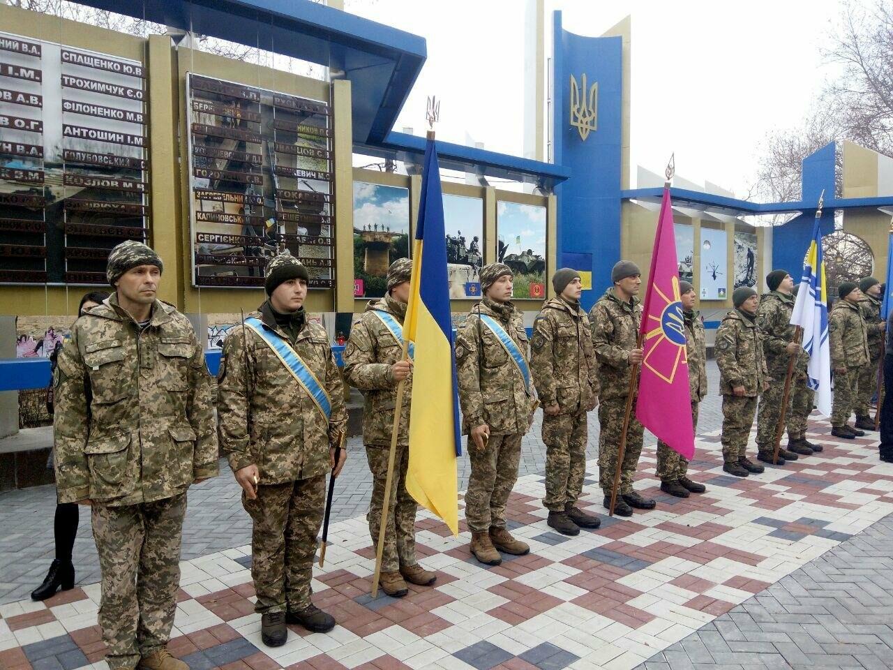 В Николаеве в День Вооруженных сил Украины почтили память погибших воинов АТО, ФОТО, фото-6