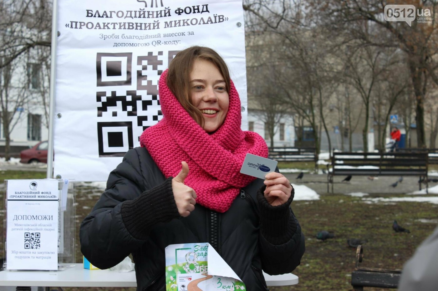 В Николаеве прошел забег очарования, - ФОТО, фото-9