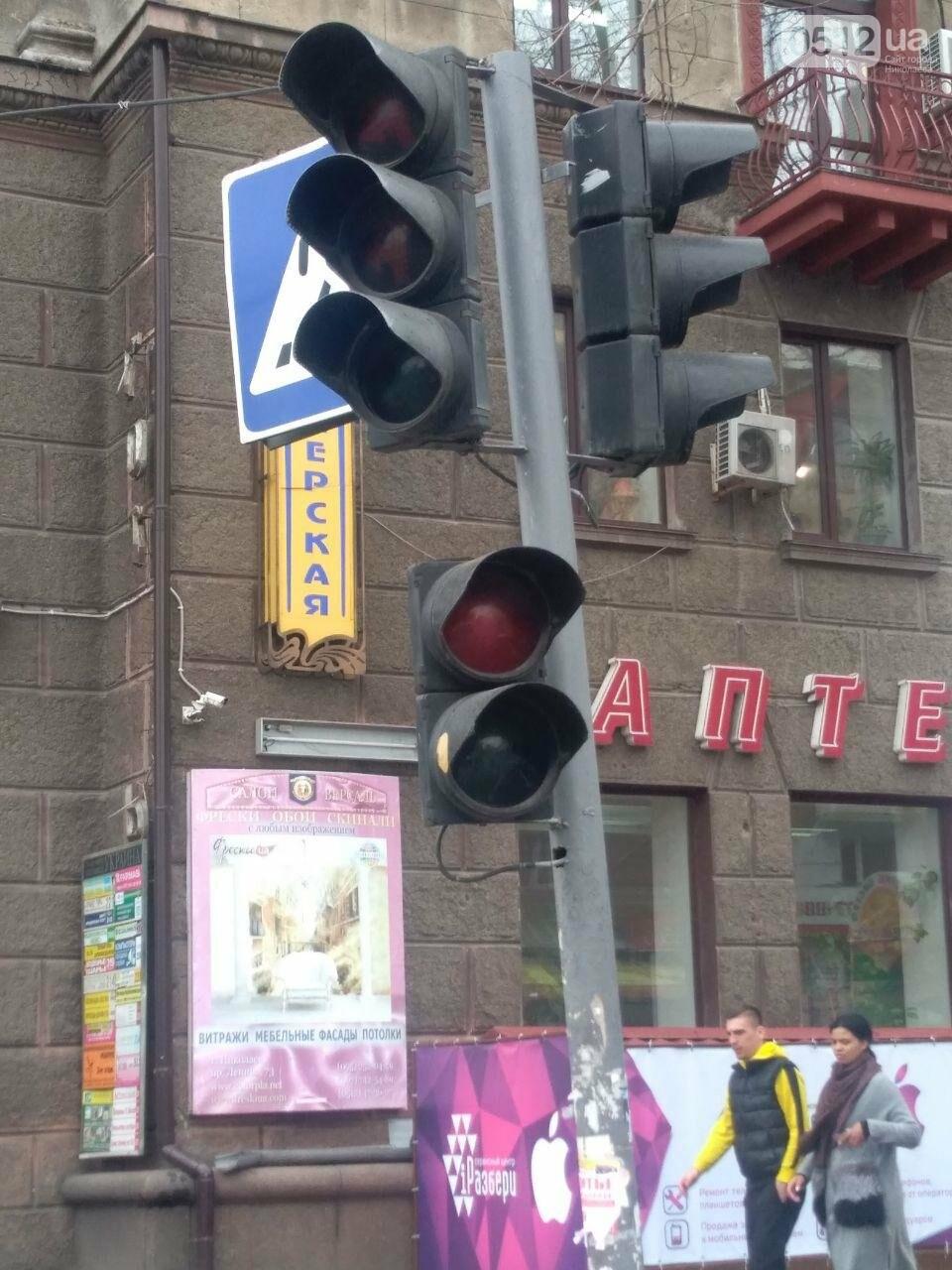 В Центре Николаева до конца дня не будут работать светофоры, - ФОТО, фото-2