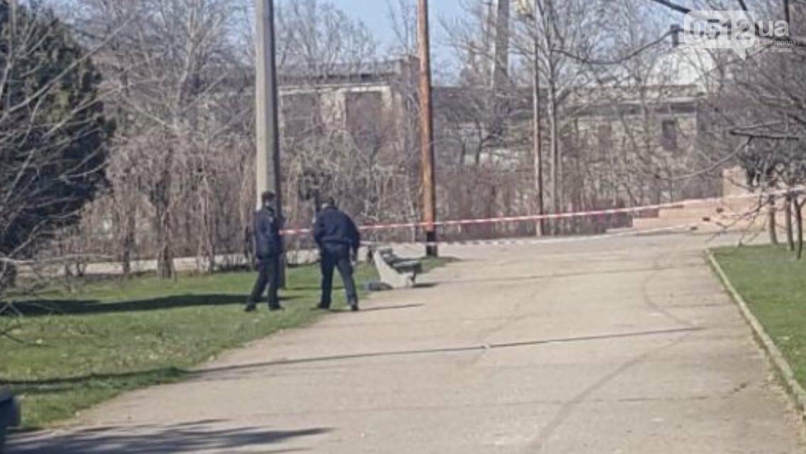 В Николаевском парке обнаружили подозрительный пакет с гранатой, - ФОТО, фото-3