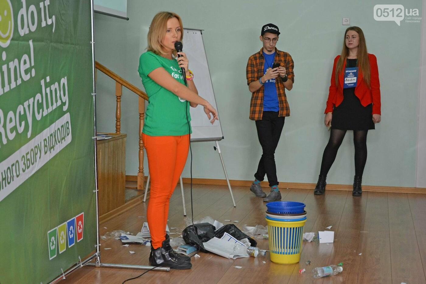 Мусорим по-европейски: как Николаевские школьники обращаются с отходами, фото-2