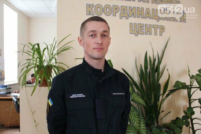 Как в Николаеве принимаются звонки спасателям и почему они могут не доходить до диспетчера, - ФОТО, фото-2