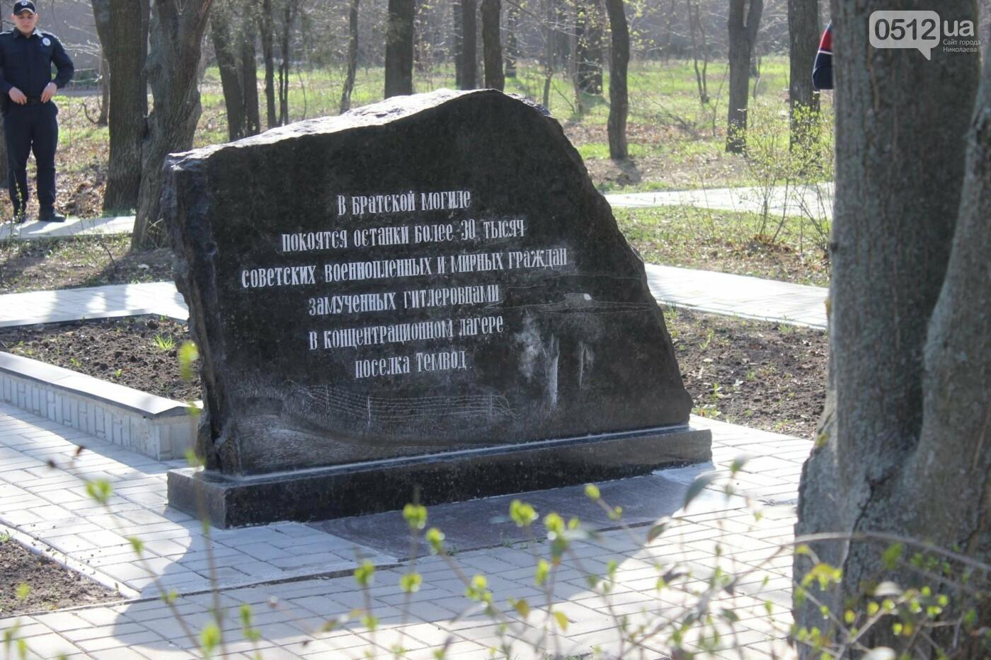 Николаевцы почтили память узников концлагерей, - ФОТО, фото-11