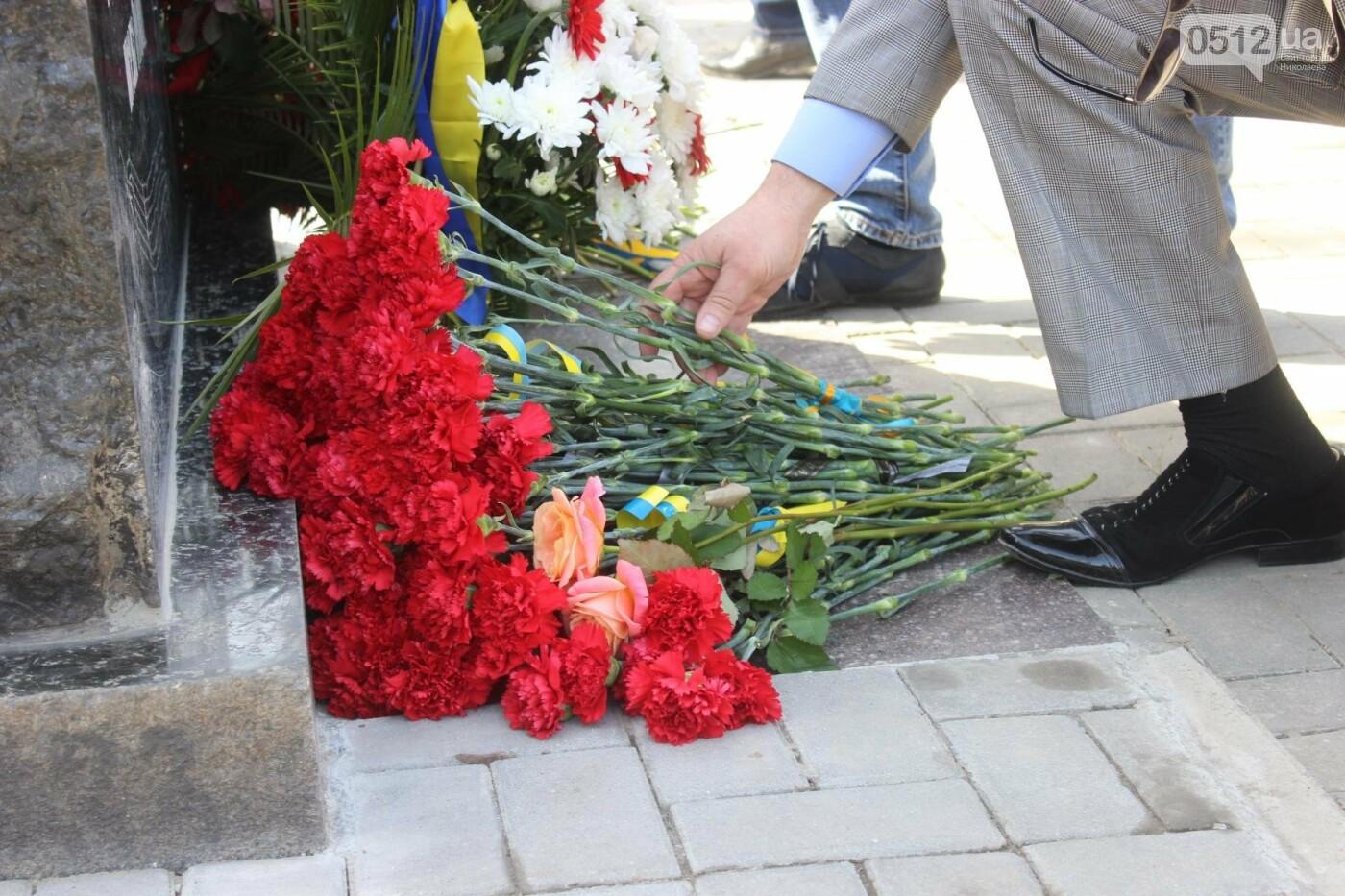 Николаевцы почтили память узников концлагерей, - ФОТО, фото-12