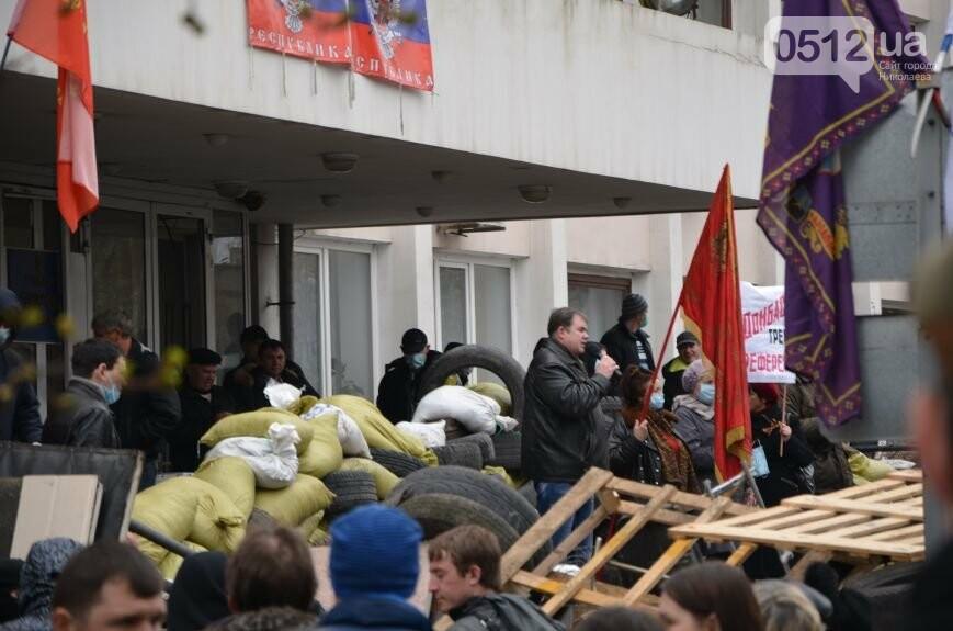 Годовщина захвата админзданий на востоке Украины: кто это делал и почему (ФОТО), фото-5
