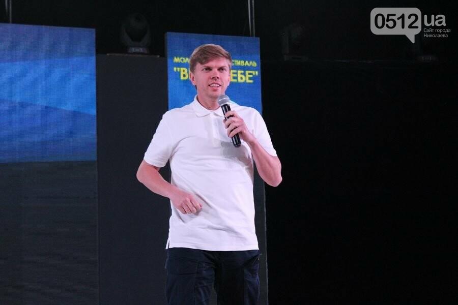 Когда стоит бросать университет и почему стоит заниматься спортом: в Николаеве состоялся мотивационный фестиваль для молодежи, - ФОТОРЕПОРТАЖ, фото-11