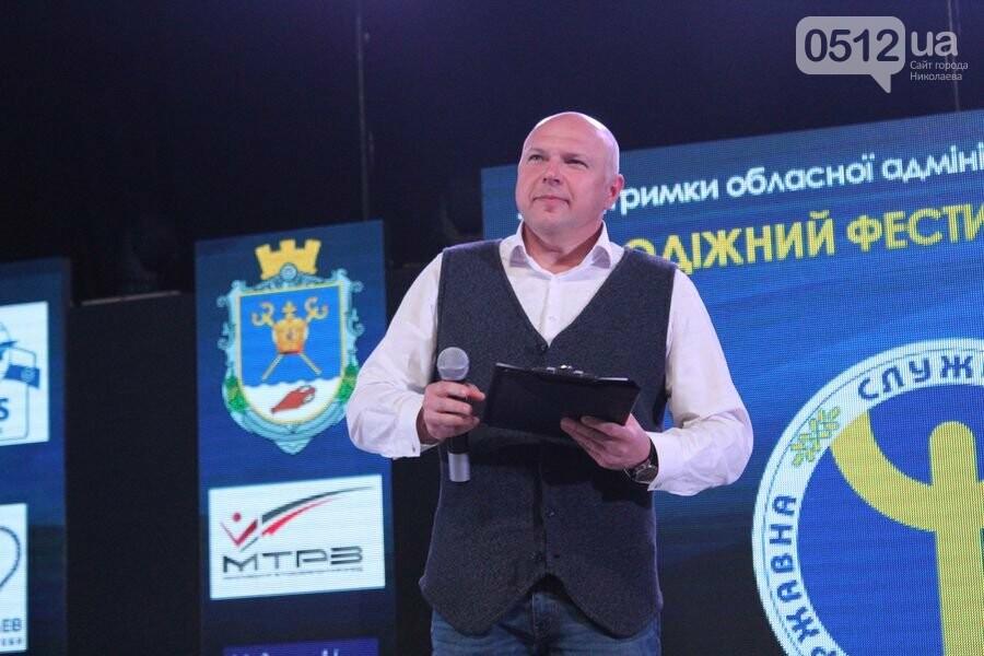 Когда стоит бросать университет и почему стоит заниматься спортом: в Николаеве состоялся мотивационный фестиваль для молодежи, - ФОТОРЕПОРТАЖ, фото-13