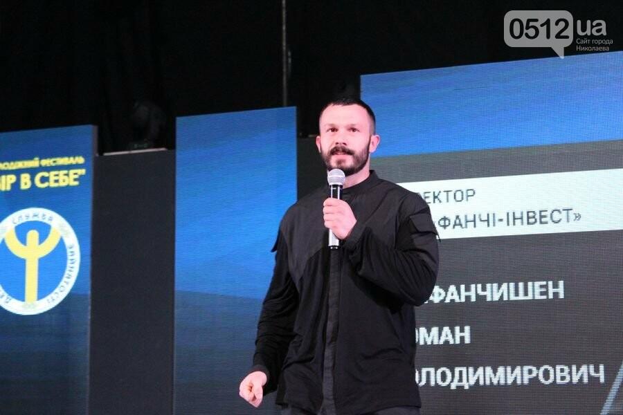 Когда стоит бросать университет и почему стоит заниматься спортом: в Николаеве состоялся мотивационный фестиваль для молодежи, - ФОТОРЕПОРТАЖ, фото-14