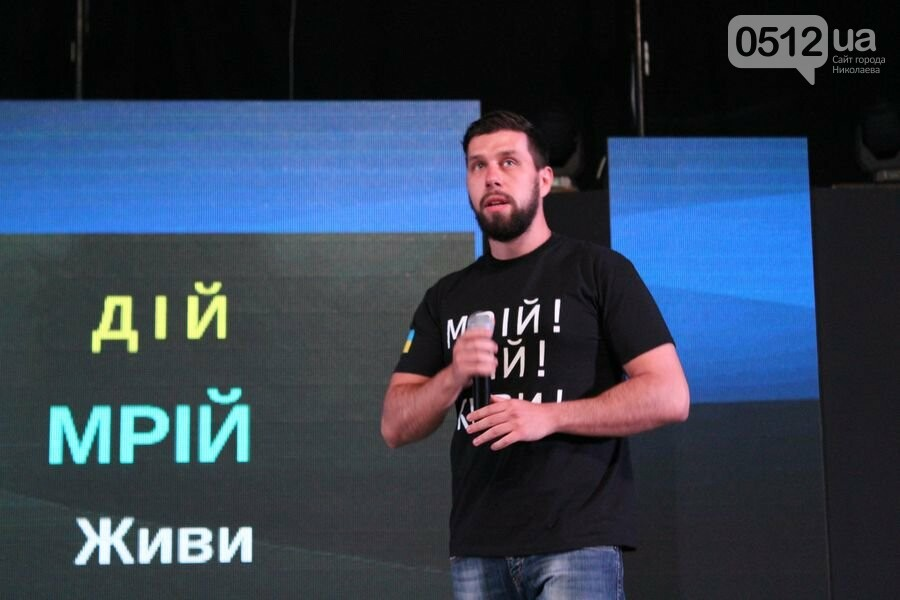 Когда стоит бросать университет и почему стоит заниматься спортом: в Николаеве состоялся мотивационный фестиваль для молодежи, - ФОТОРЕПОРТАЖ, фото-15