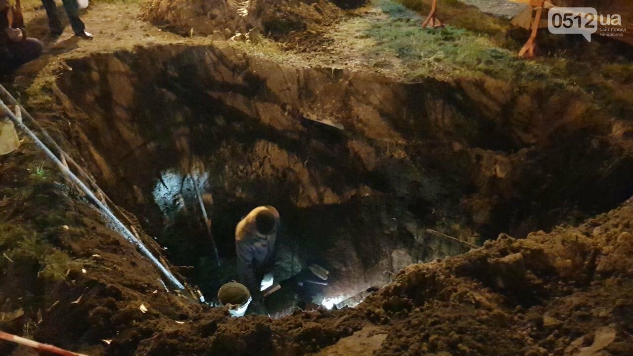 Некоторые дома в Николаеве остались без воды из-за серьезной аварии трубопровода, - ФОТО, ВИДЕО, фото-1