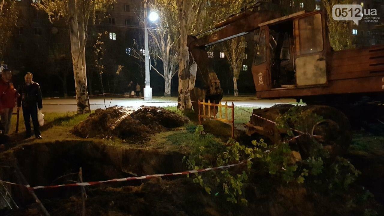 Некоторые дома в Николаеве остались без воды из-за серьезной аварии трубопровода, - ФОТО, ВИДЕО, фото-2
