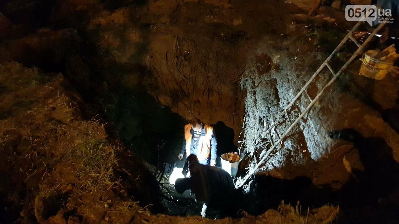 Некоторые дома в Николаеве остались без воды из-за серьезной аварии трубопровода, - ФОТО, ВИДЕО, фото-4