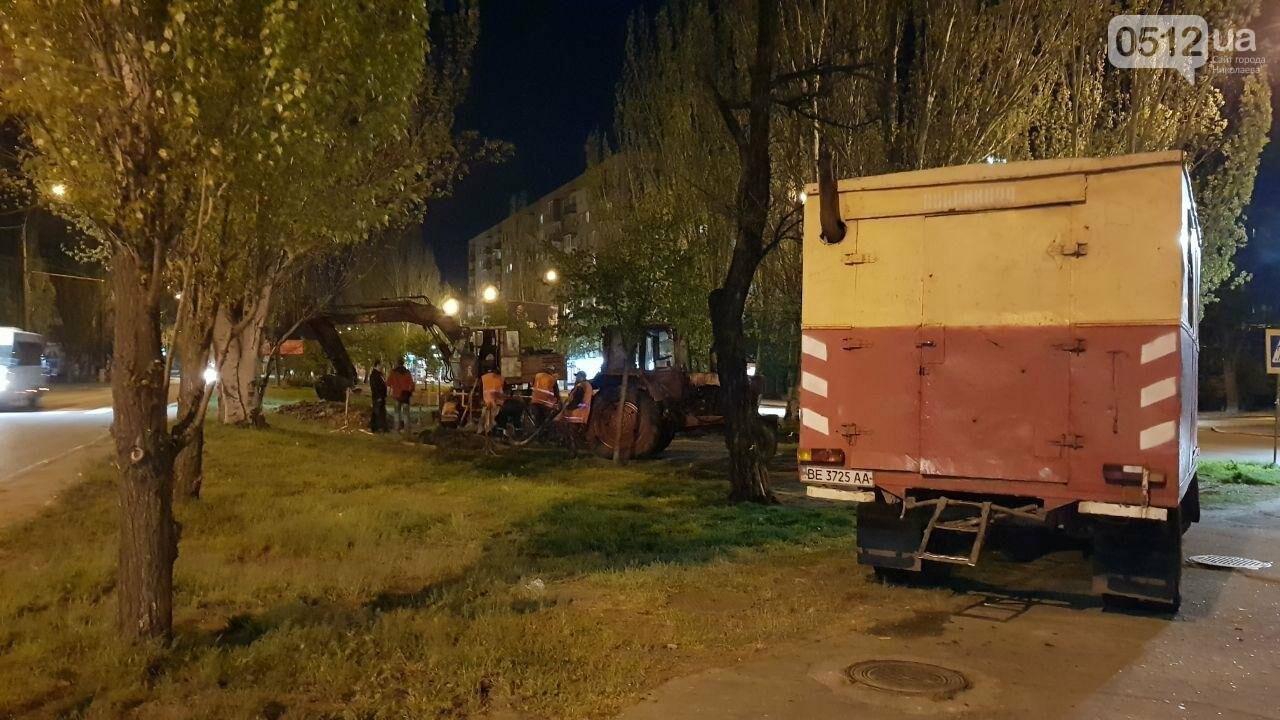 Некоторые дома в Николаеве остались без воды из-за серьезной аварии трубопровода, - ФОТО, ВИДЕО, фото-6