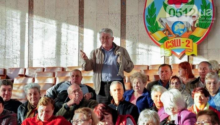 В Николаевской области хотят отстранить мэра одного из городов, - ФОТО, фото-6
