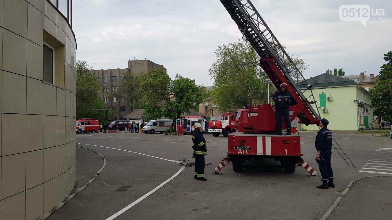 В Николаеве пожарные эвакуировали 10 человек из помещений ТРЦ City Center, - ФОТО, ВИДЕО, фото-2