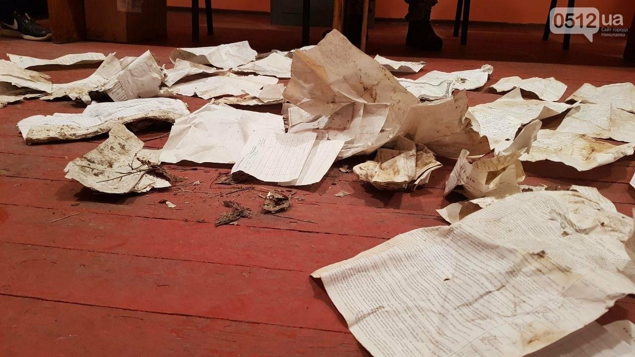 В документах, найденных на стихийной свалке в Николаеве, руководство части не нашло секретных данных, - ФОТО, фото-1